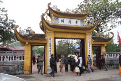Đền Nguyễn Bỉnh Khiêm